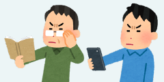 結膜炎・角膜の病気