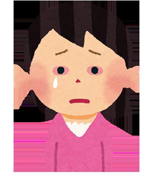 結膜炎(流行性角結膜炎)イメージ図