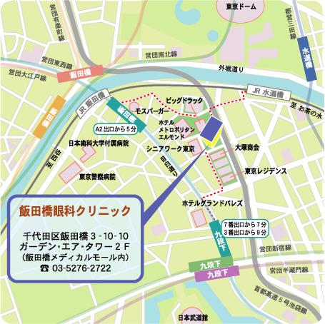飯田橋眼科クリニックのアクセスマップ
